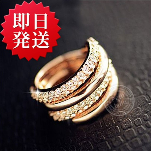 指輪 レディース リング 贅沢2連セット 美指リン...