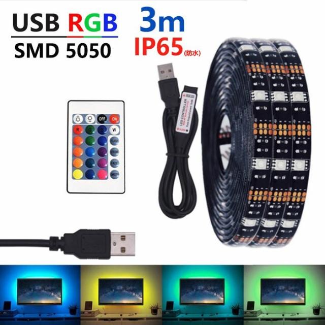 LED テープライト USB対応 3m SMD5050 5V LEDテー...