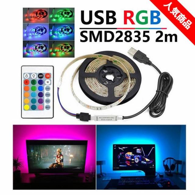LED テープライト USB対応 2m SMD3528 5V  LEDテ...