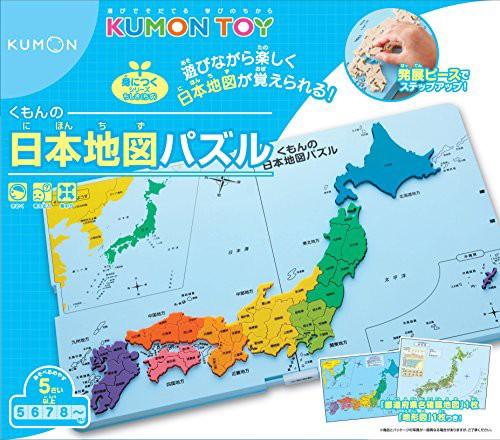 くもんの日本地図パズル(中古品)