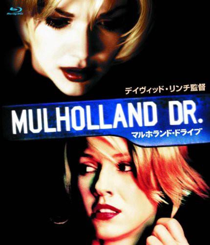 マルホランド・ドライブ [Blu-ray](中古品)