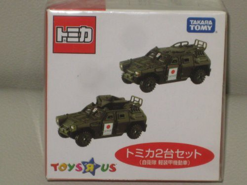 トミカ 2台セット 自衛隊 軽装甲機動車 トイザラ...