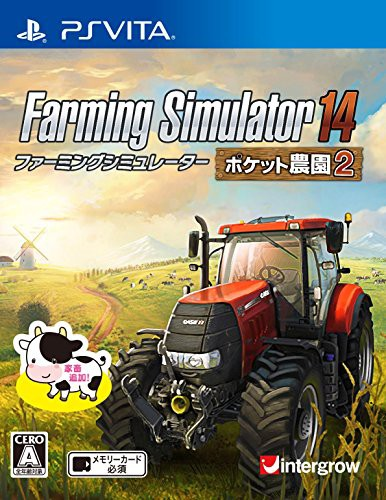 Farming Simulator 14 ?ポケット農園 2- - PS Vit...