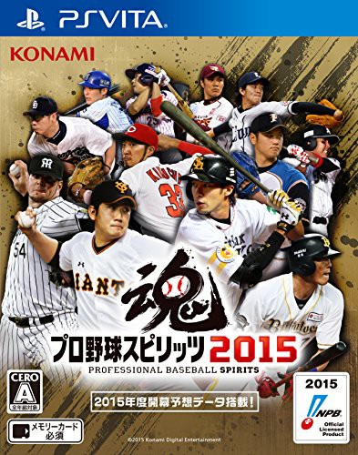 プロ野球スピリッツ2015 - PS Vita(中古品)