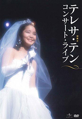コンサート・ライブ [DVD](中古)