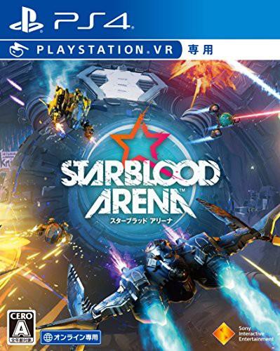 【PS4】Starblood Arena(中古品)