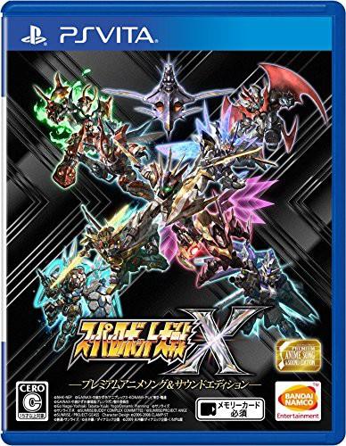 【PSVita】スーパーロボット大戦X プレミアムアニ...