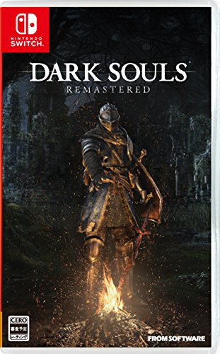 DARK SOULS REMASTERED - Switch(中古品)