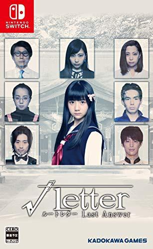 √Letter ルートレター Last Answer -Switch(中古...