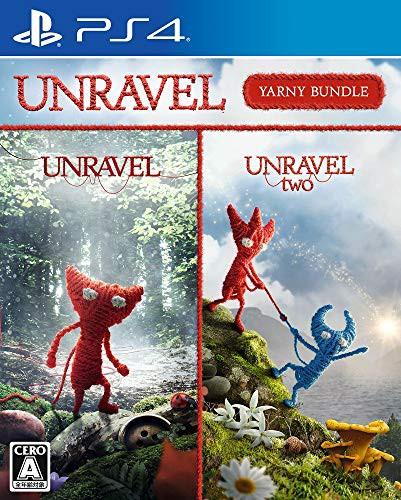 Unravel (アンラベル) ヤーニーバンドル - PS4(中...