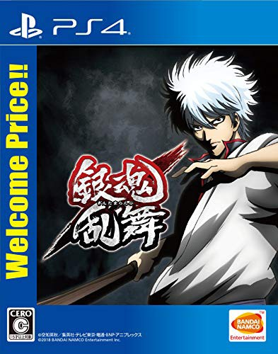 【PS4】銀魂乱舞 Welcome Price!!(中古品)