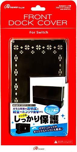 Switchドック用 フロントドックカバー(クリア)(中...