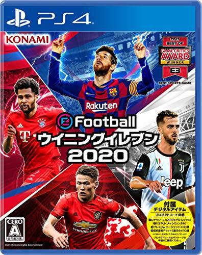 eFootball ウイニングイレブン 2020 - PS4(中古品...