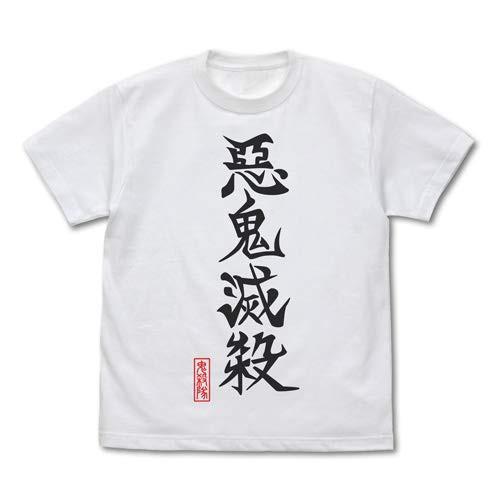 鬼滅の刃 悪鬼滅殺 Tシャツ ホワイト Lサイズ(中...