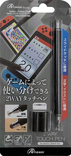 Switch/Switch Lite用 2WAYタッチペン(ブラック)(...
