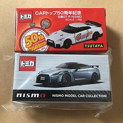 トミカ GT-R ニスモ 2台セット(中古品)