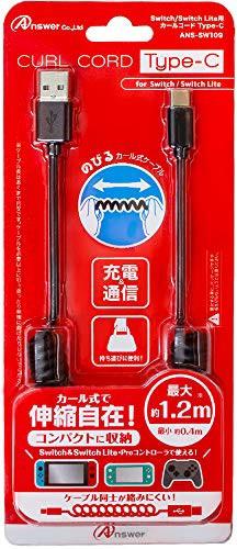 Switch/Switch Lite用カールコード Type-C(中古品...