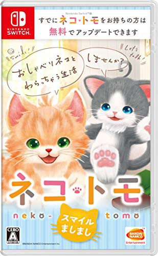 ネコ・トモ スマイルましまし- Switch(中古品)