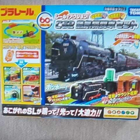 プラレール C62蒸気機関車 セット 60周年記念レー...