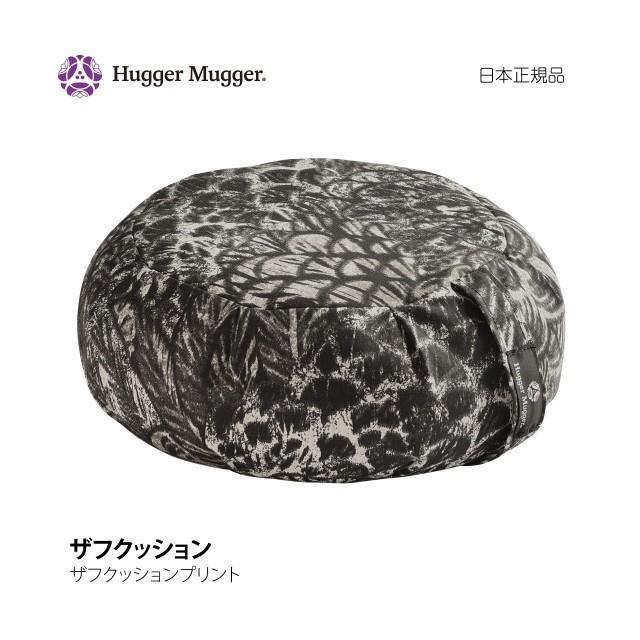 ハガーマガー ザフクッション プリント 【日本正...