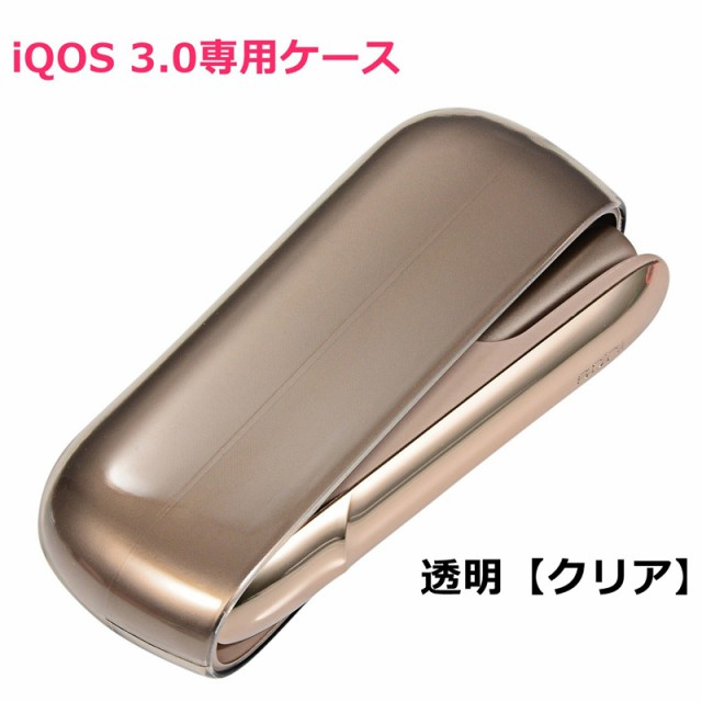 iQOS3専用ケース フィットケース TPU ソフト アイ...