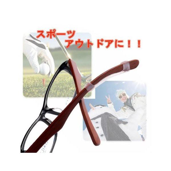 ずり落ち防止 耳が痛くない メガネ 固定 スポーツ...