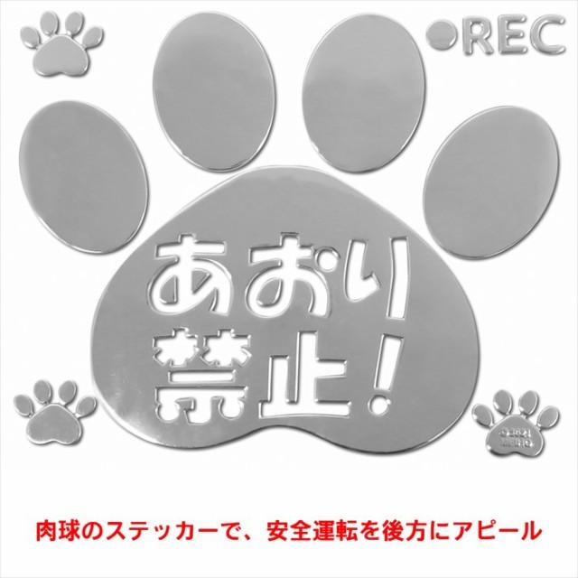 【送料込み】 MEIHO 明邦 肉球ドライブレコーダー...