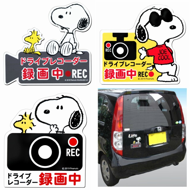 【送料込み】 ドライブレコーダー マグネットサイ...