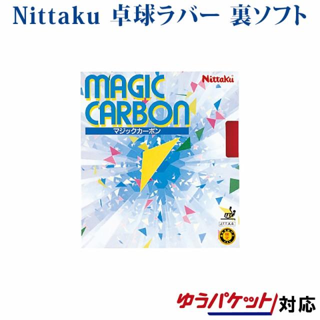 【取寄品】 ニッタク マジックカーボン NR8210 20...