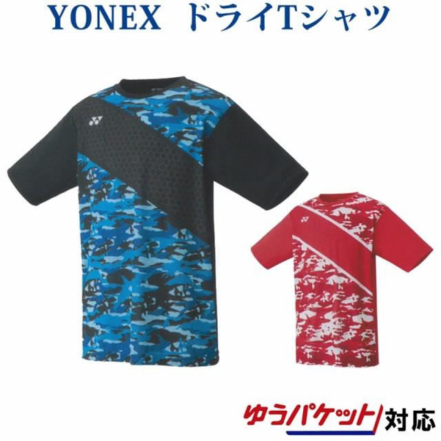ヨネックス ドライTシャツ 16437 メンズ 2020AW ...