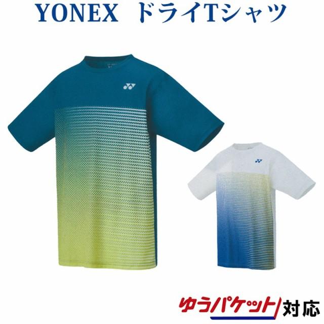 ヨネックス ドライTシャツ 16438 メンズ 2020AW ...
