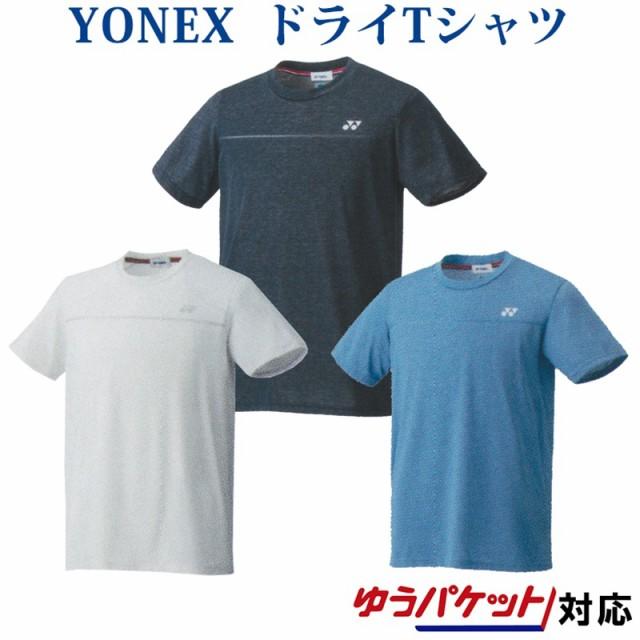 ヨネックス ドライTシャツ(フィットスタイル) 16...