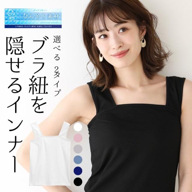 【★クーポンで1280円】【一部予約6月5日〜順次発...