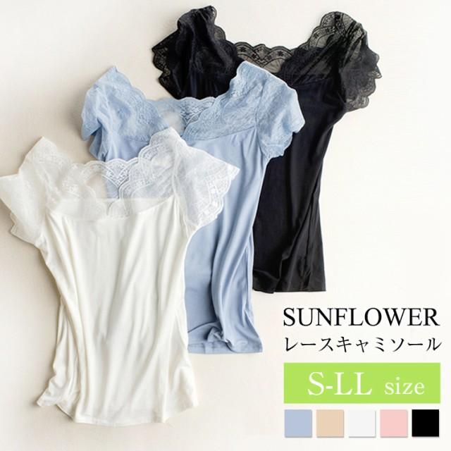 【4枚可】 夏新作 選べる5色×4サイズ♪大人の透...