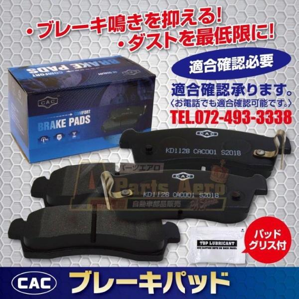 N-BOX JF1 用 フロントブレーキパッド左右 HN-55...
