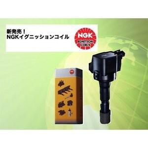 送料無料 安心の日本品質 日本特殊陶業  タン...