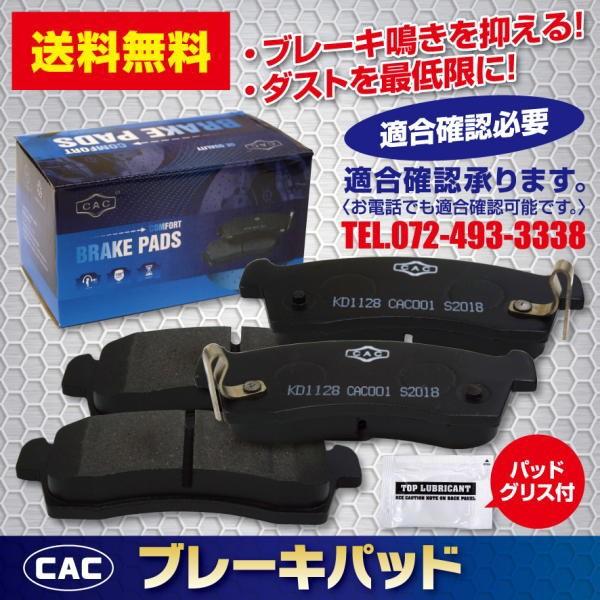 送料無料  シエンタ NCP81G 用 フロントブレーキ...