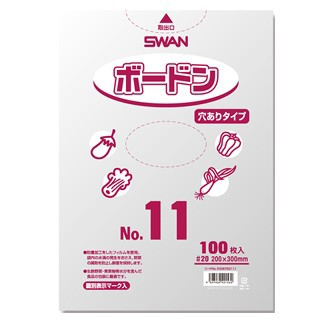 ボードンパック穴あき No.11 サイズ0.02×200×30...