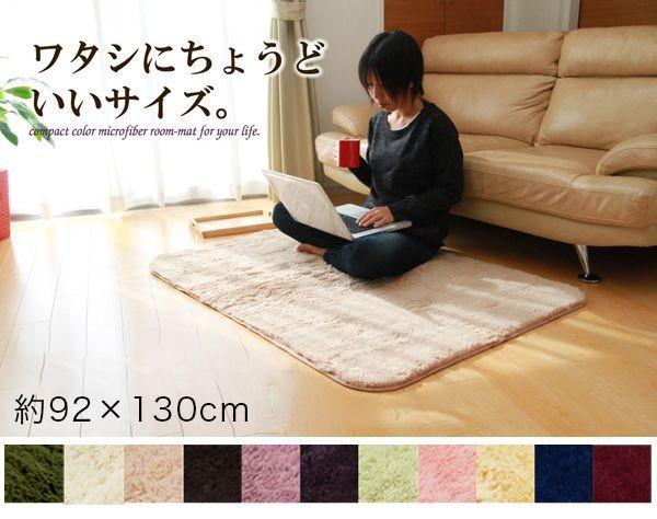 ラグ カーペット 1畳 洗える 2畳 シャギー 絨毯 ...