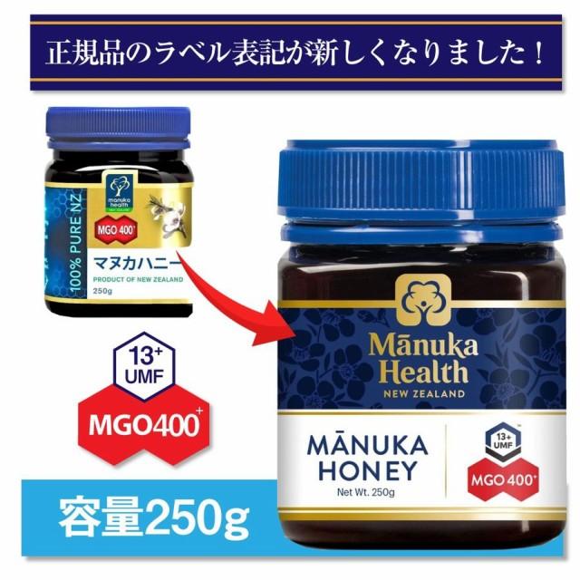 マヌカヘルス マヌカハニー蜂蜜 MGO400+ 250g UM...