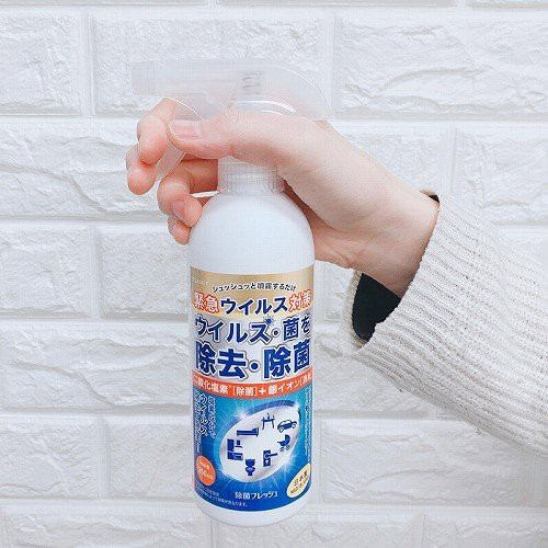 国内正規品 除菌フレッシュ 350ml 日本製 除菌ス...