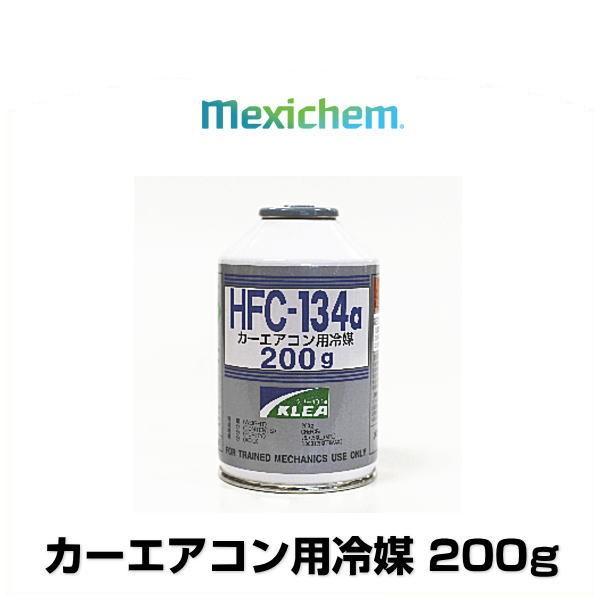 メキシケムジャパン HFC-134a(R134a) 200g 1本 ...