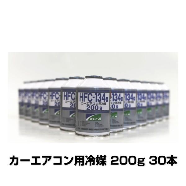 メキシケムジャパン HFC-134a(R134a) 200g 30本...