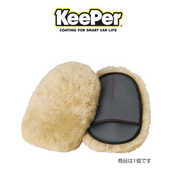 KeePer技研 キーパー技研 JSLM2 ラ・モップII グ...