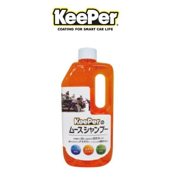 KeePer技研 キーパー技研 KeePerのムースシャンプ...