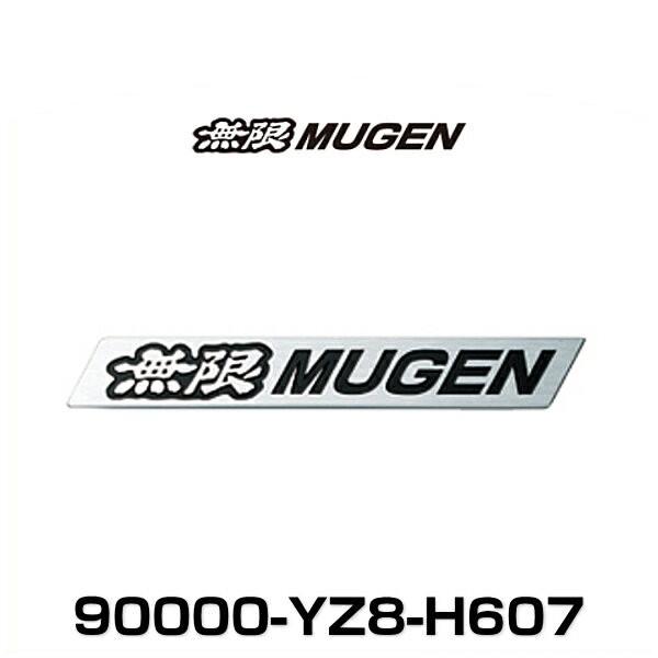 無限 MUGEN 90000-YZ8-H607 メタルエンブレムL ア...