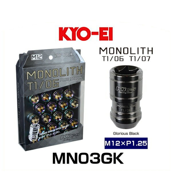 KYO-EI 協永産業 MN03GK Kics MONOLITH モノリス ...