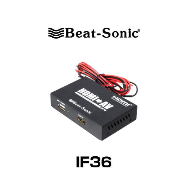 Beat-Sonic ビートソニック IF36 インターフェー...