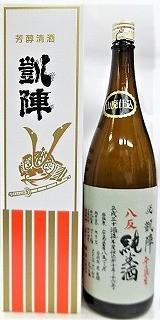 日本酒 悦 凱陣 山廃純米無ろ過生 八反(はっ...
