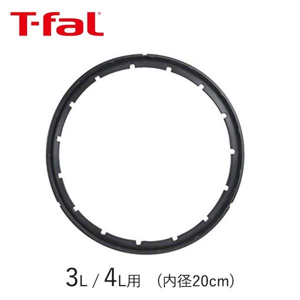 【部品・パッキン】 ティファール T-fal 圧力鍋 3...